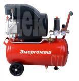 Воздушный компрессор   1600 Вт, 50 л