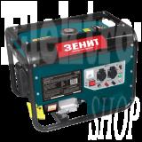 ЗГБ-3500