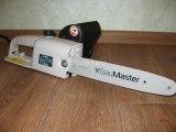 BauMaster CC-9916X