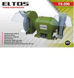 Точило электрическое ТЭ-200