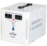 Forte TDR-5000VA