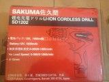 SAKUMA SD1202