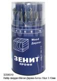 Набор сверл Р6М5 по металу 19шт 1-10мм 30219110