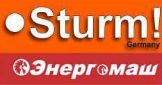 Sturm-Энергомаш